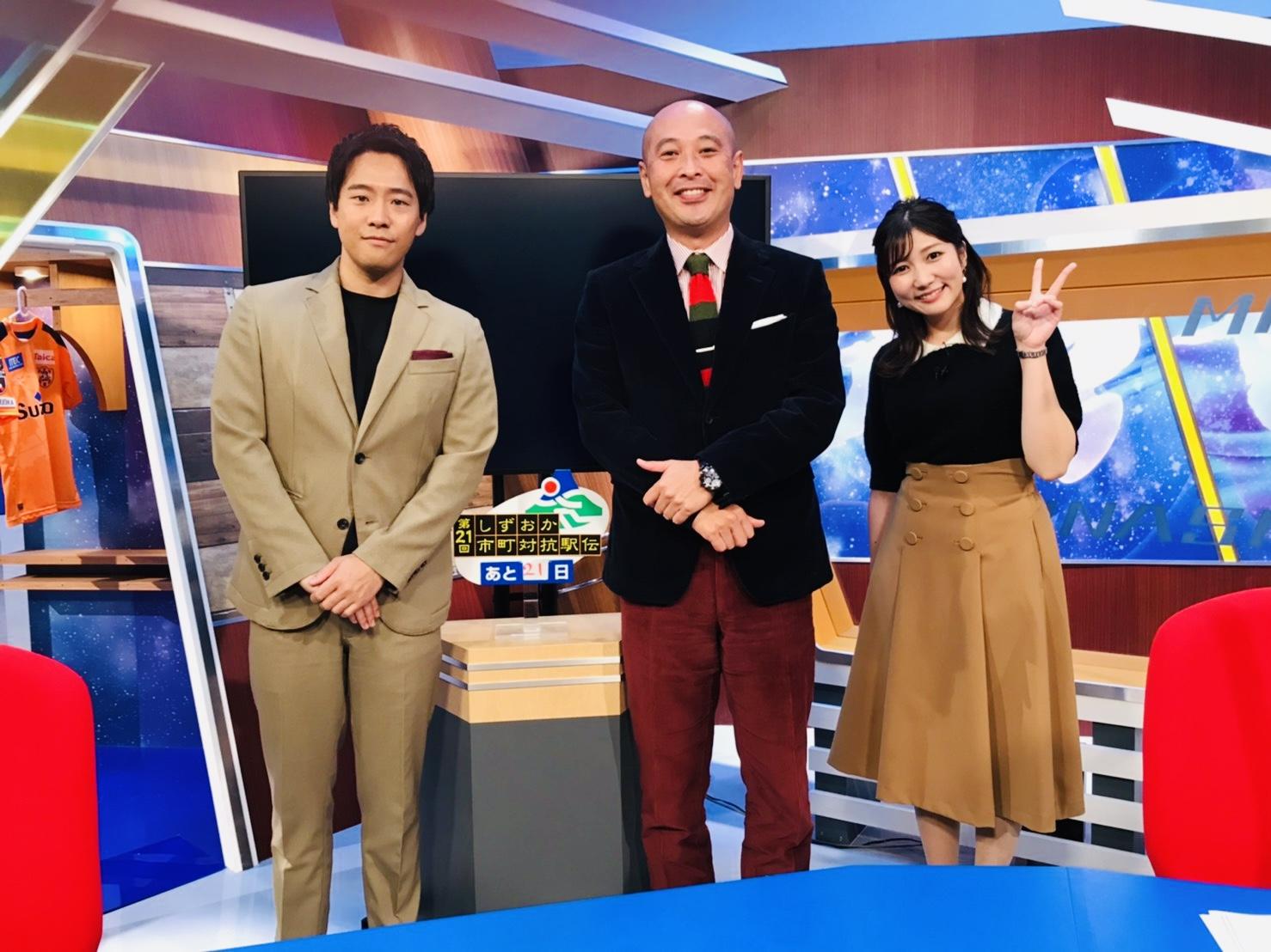 出演情報 10/23(土)17:00~ SBSテレビ「みなスポ」